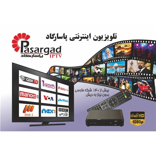 NORDSAT Pasargad IPTV